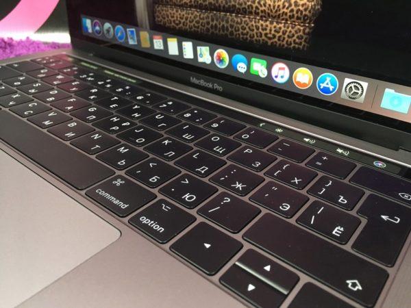 Apple MacBook Pro 13inch 2017 Space Gray (арт.12120)