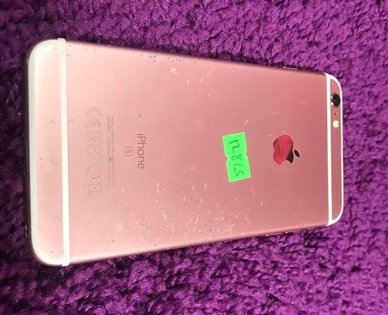 Apple IPhone 6S Plus 128 GB Rose Gold (арт.12825)