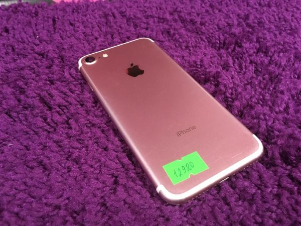 Apple IPhone 7 32gb Rose Gold (арт.12920)