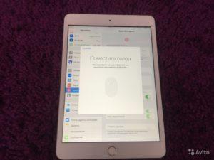 Apple IPad Mini 3 16 GB Silver (арт.13742)