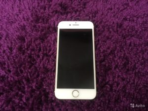 Apple IPhone7 256gb Gold (арт.13852)
