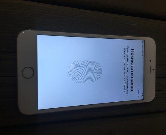 Apple IPhone 6s 16gb Silver (арт.14290)