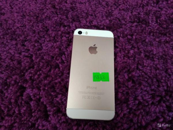 Apple Iphone 5s 32gb Gold (арт.13832)