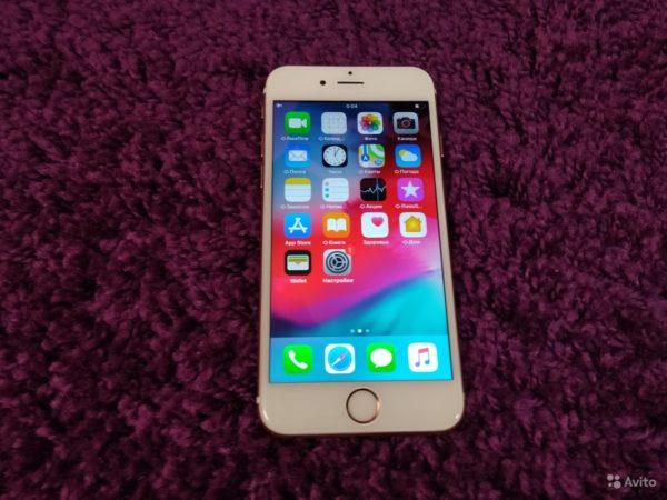 Apple IPhone 6S 128 GB Gold (арт.13623)