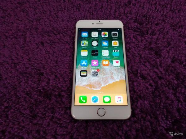 Apple IPhone 6S Plus 128 GB Rose Gold (арт.14162)