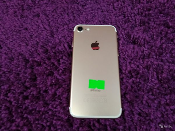 Apple IPhone 7 32 GB Gold (арт.13944)