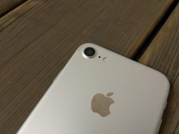 Apple IPhone 7 256 GB Silver (арт.14161)