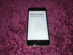 Apple Iphone 6s 64gb Space Gray (арт.14054)