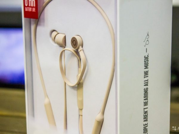 Sony Beats Matte Gold-zee A1763 (арт.15333)