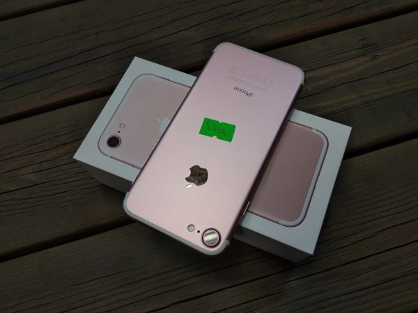 Apple Iphone 7 32gb Rose Gold (арт.14643)