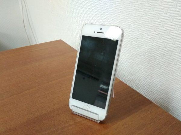 Apple Iphone 5 16gb Silver (арт.14621)