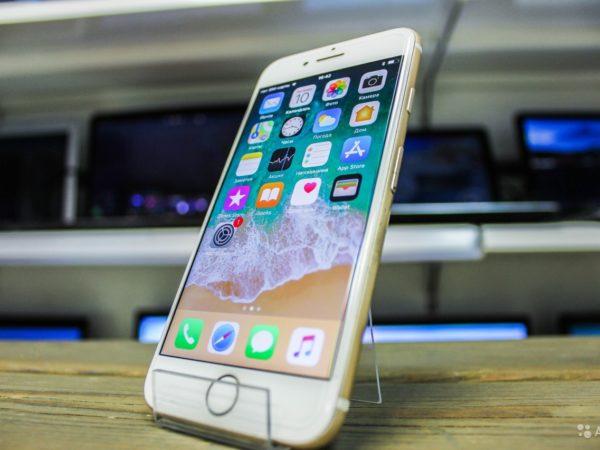 Apple Iphone 7 256gb Rose Gold (арт.15593)