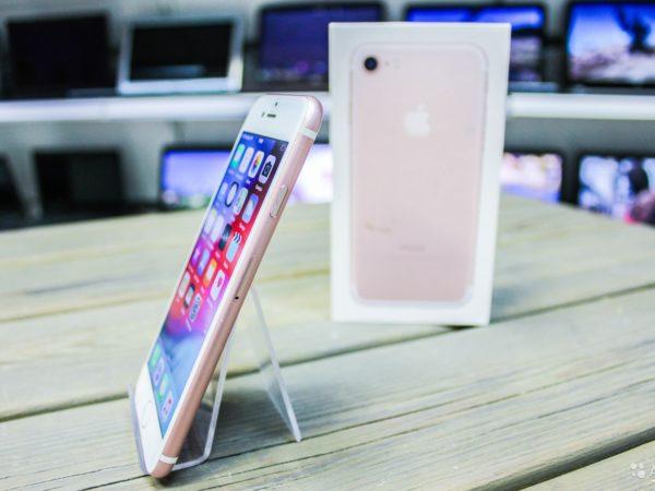 Apple Iphone 7 32gb Rose Gold (арт.15549)
