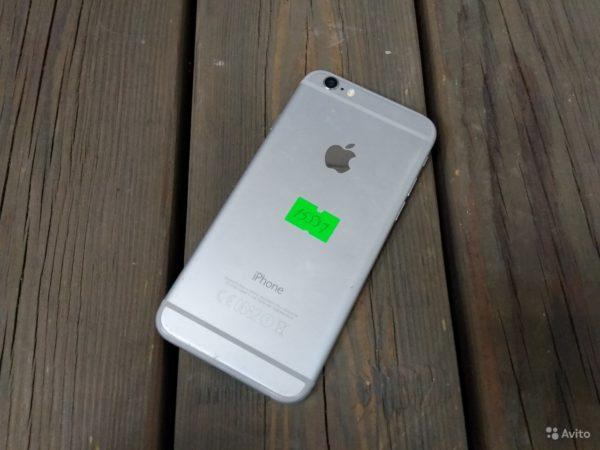 Apple IPhone 6 16gb Silver (арт.15537)