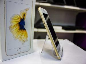 Apple Iphone 6s 32 Gold (арт.15703)