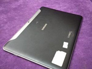 Samsung P7500 (арт.14067)