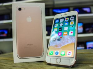 Apple IPhone 7 128gb Rose Gold (арт.15811)
