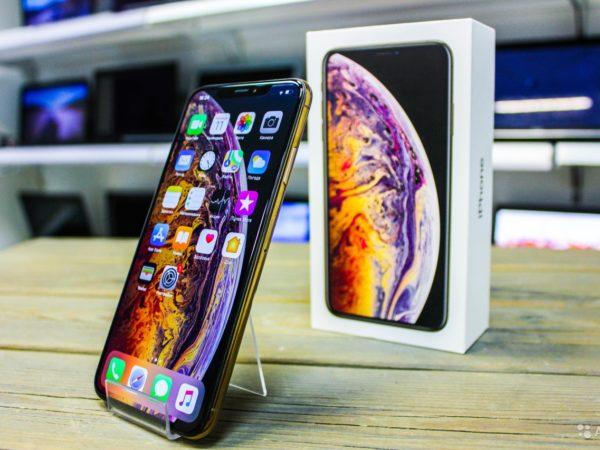 Apple Iphone Xs Max 256 Gb Gold (арт.15667)