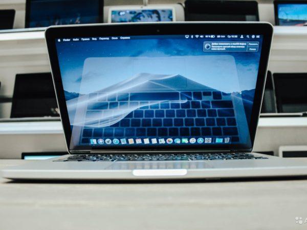 Apple MacBook Pro 13 Early 2013 (арт.16223)