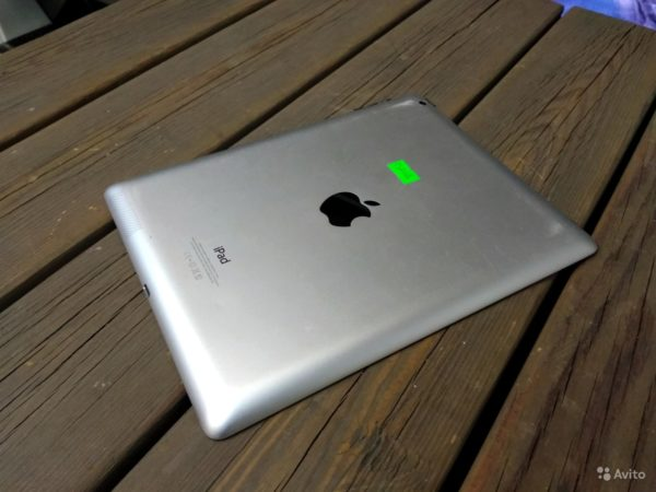 Apple Ipad 4 16gb Wi-Fi (арт.15668)