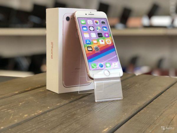 Apple IPhone 7 256gb Rose Gold (арт.20626)