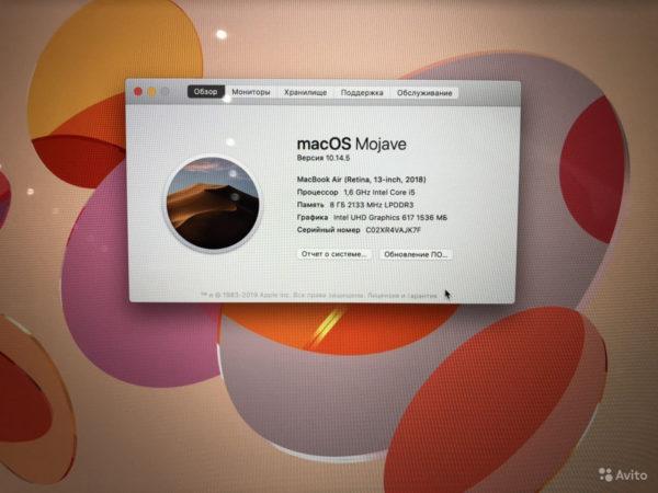 Apple MacBook Air 13inch 2018 (арт.20633)