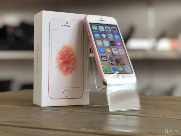 Apple IPhone SE 32gb RoseGold (арт.20767)