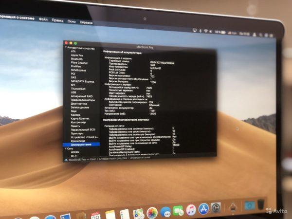 Apple Macbook Pro 15 Mid 2014 (арт.20799)