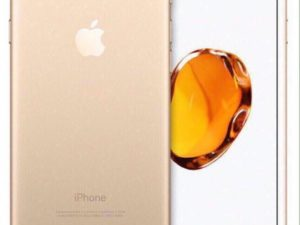 Apple IPhone 7 128gb Gold (арт.20735)