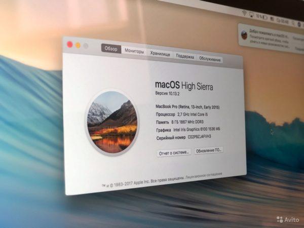 Apple Macbook Pro 13 2015 (арт.20830)