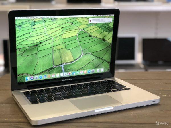 Apple MacBook Pro 13 Early 2011 (арт.21197)