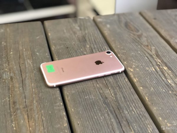 Apple IPhone 7 128gb Rose Gold (арт.21904)