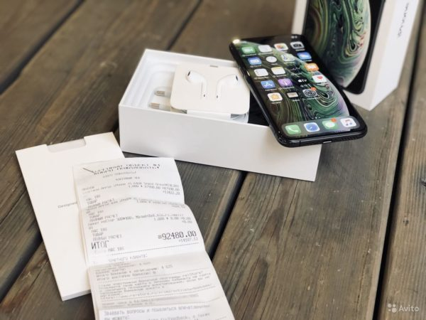 Apple IPhone XS 64gb SpaceGray (арт.21953)