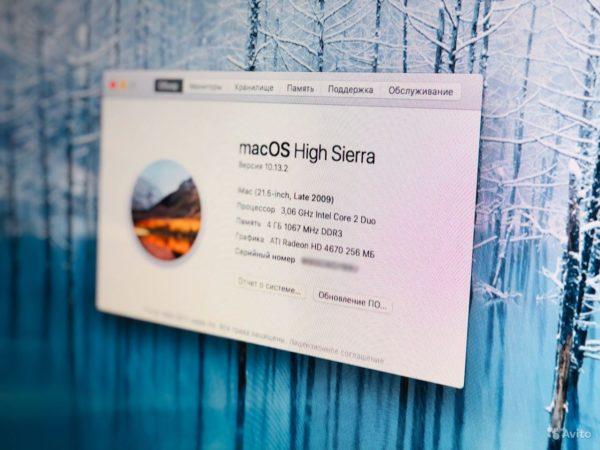 Apple IMac 21.5 2009 (арт.12680)