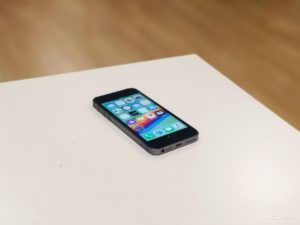 Apple IPhone 5s 32gb Space Gray (арт.22653)