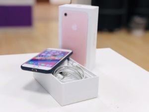 Apple IPhone 7 32gb RoseGold (арт.22712)