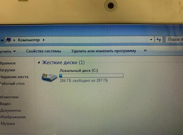 Ноутбук PackardBell DOTS-C-262G32nuw (арт. 28634)