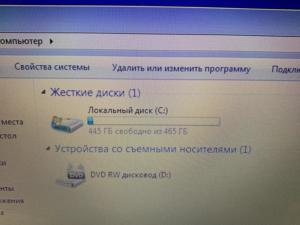 Ноутбук Asus U53jc-xx159v (арт. 28743)