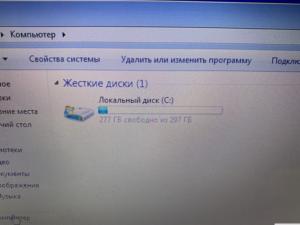 Ноутбук Asus U31jg-rx154r (арт. 28745)