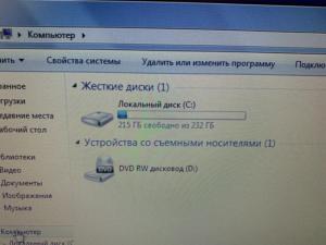 Ноутбук Asus P50IJ (арт. 28765)