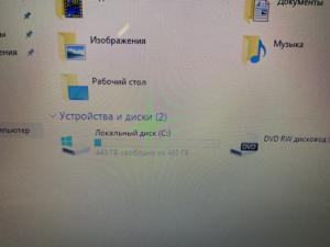 Ноутбук Asus X75VC-TY101D (арт. 28476)