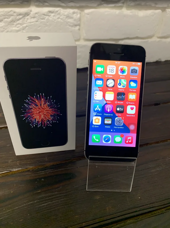 Телефон Apple IPhone SE 32gb SG (арт. 28673)