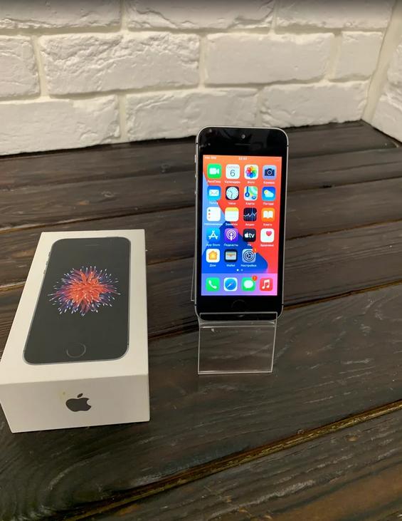 Телефон Apple IPhone SE 16gb SpaceGray (арт. 28522)