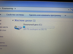 Ноутбук Samsung Nc110p (арт. 29486)