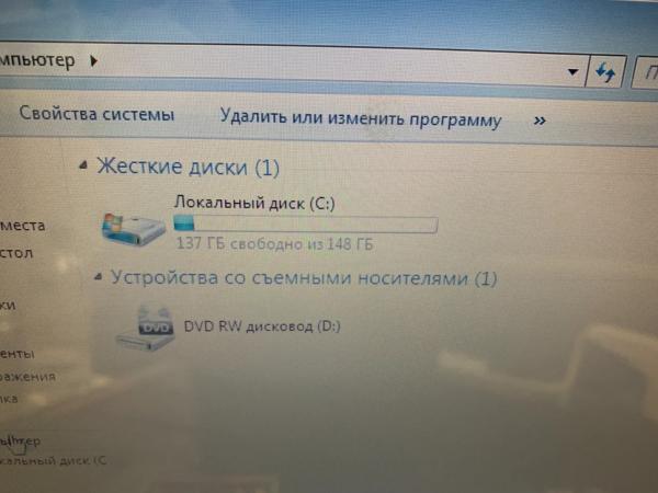 Ноутбук Samsung NP-R510 (арт. 29547)