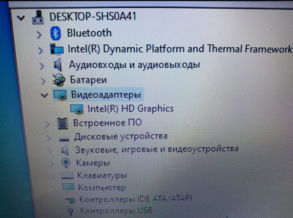 Ноутбук HP 15-ay577ur (арт. 29527)