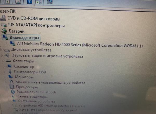 Ноутбук Sony VGN-NW2MRE (арт. 29558)