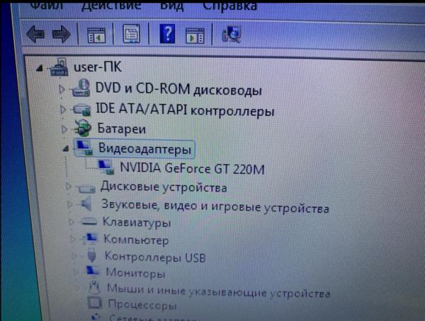 Ноутбук Asus K61ic (арт. 29473)