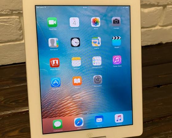 Планшет Apple IPad 2 64 Wi-Fi + Cellular (арт. 29300)