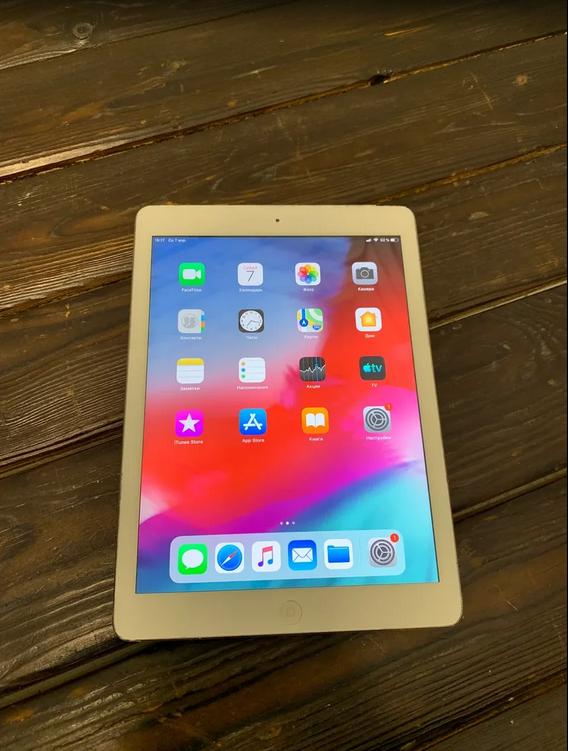 Планшет Apple IPad Air 1 128gb Wi-Fi + Cellular (арт. 29179)
